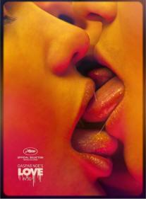 Filme Love
